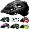 Skullcap Helmets Fahrradhelm & MTB Helm + Visier